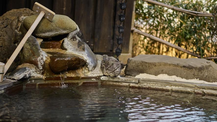 【暁】庭園露天風呂