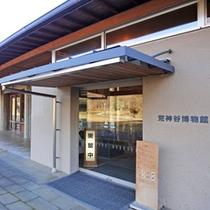 荒神谷遺跡・加茂岩倉遺跡(車で約5分)