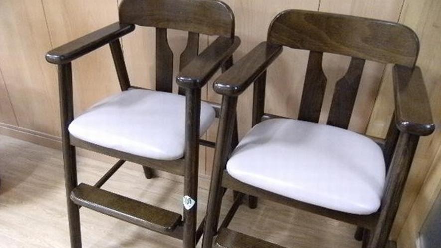 *【お子様用座椅子】レストランにてお子様用のイスもご用意しております。