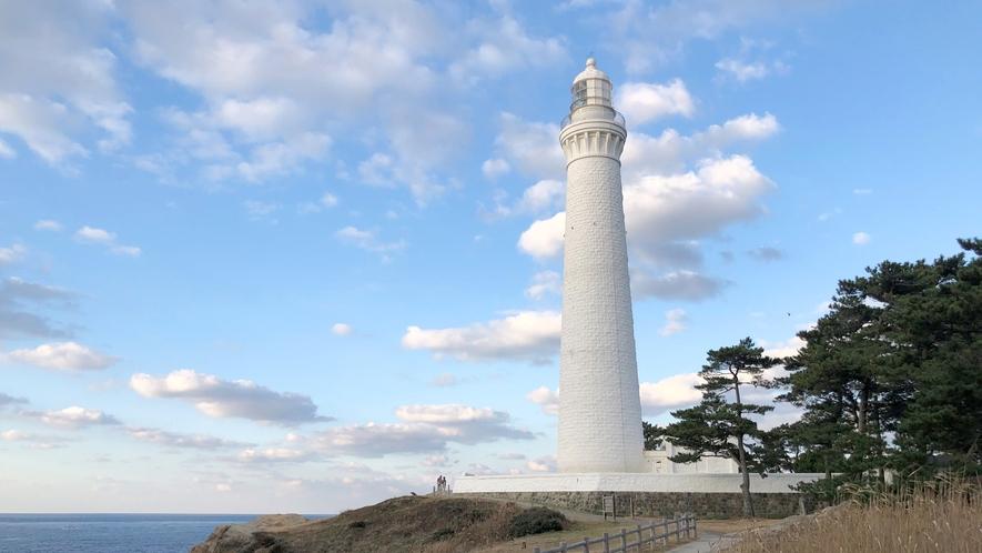 *【出雲日御碕灯台】当館から車約50分。日本一の高さを誇る白亜の灯台。