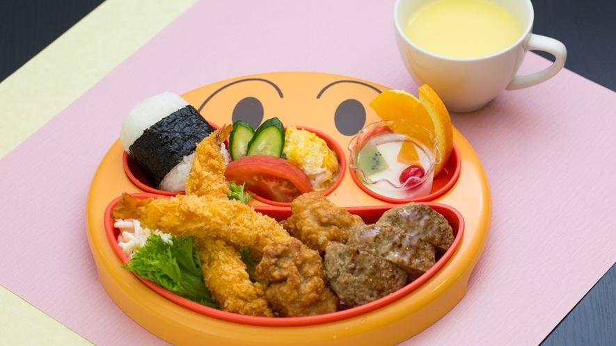 *【夕食一例】お子様ランチのご用意もございます。