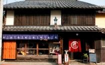 カフェ 寺子屋