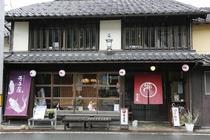 食事場所竹田町屋 「寺子屋」外観。明治の町屋カフェ