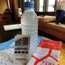 竹田城入山券xお水xてぬぐい