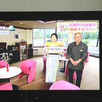 *【TV番組】秋の味覚プランがテレビ放映!やはり「玉ねぎ丸ごと天ぷら」「糀ゼリー」が特に好評でした♪