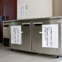 *合宿用冷蔵庫