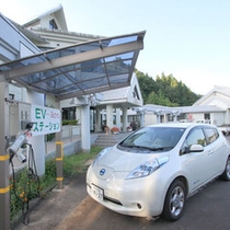 *電気自動車充電スタンドも設置されています☆