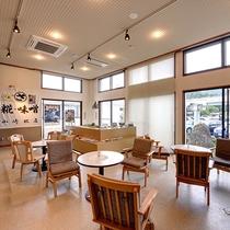 *【カフェリバーサイド】入浴後や夕食後のひとやすみに!1階ロビーにて美味しいコーヒーはいかがですか?