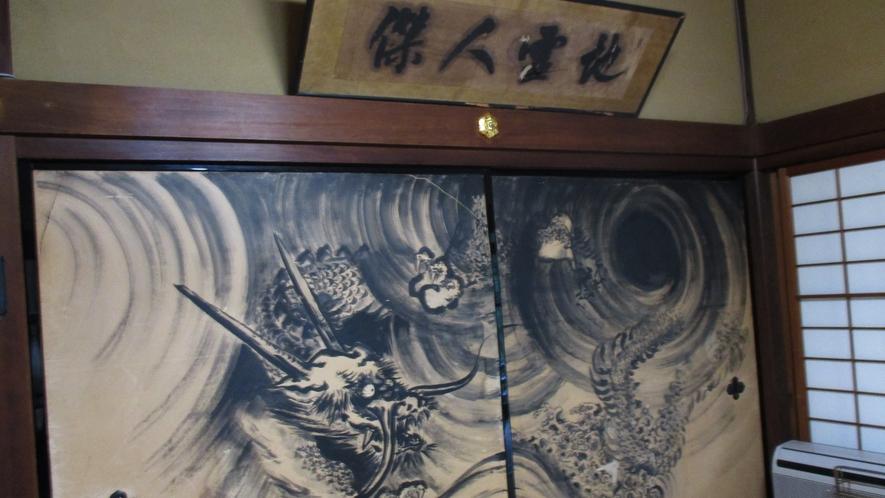 *【部屋】龍の襖絵