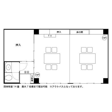 団体和室☆少人数プラン ≪素泊まり≫