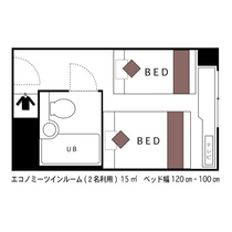 ☆エコツインルーム☆■広さ15平米■★間取り図★