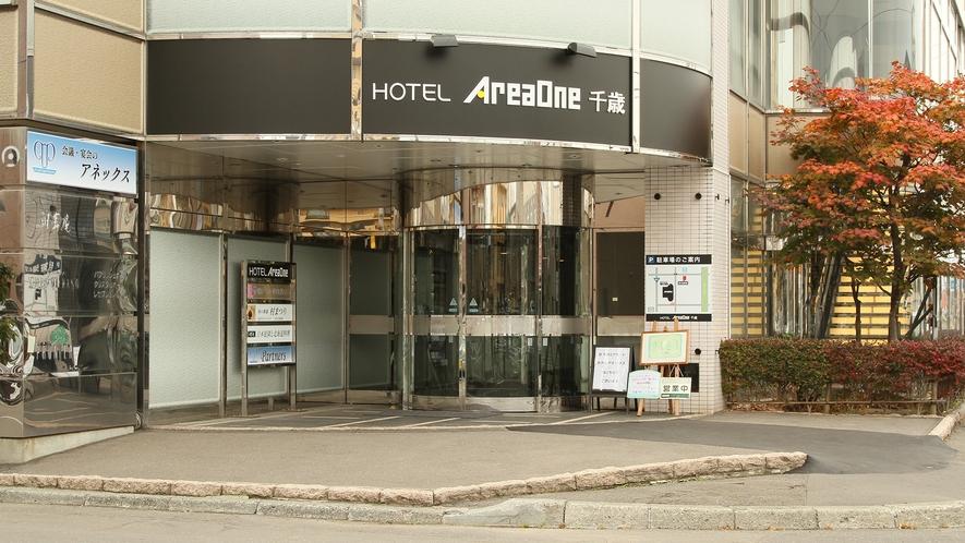 ★ホテルの外観★JR千歳駅から徒歩5分の好立地♪
