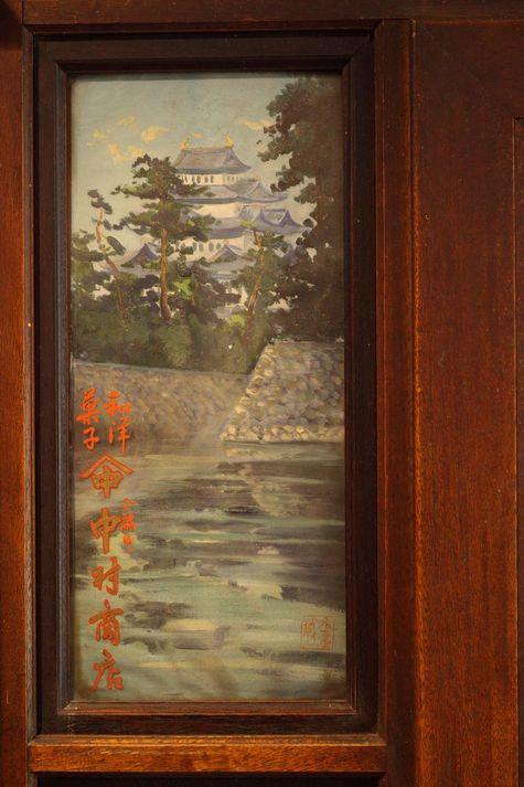 菱野温泉の歴史