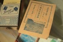 昭和の薬師館のパンフレット