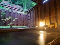露天風呂付客室【きよすみ】の露天風呂