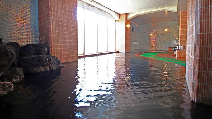 """【素泊まり】施設は古いですが…温泉には自信アリ☆源泉かけ流し100%の珍泉""""モール泉""""に癒やされる♪"""