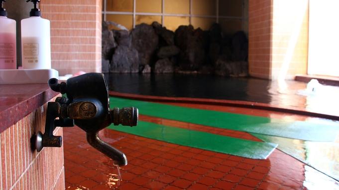 さき楽21【朝食付】≪200円引き≫嬉しい日替わり朝ごはん付き!モール泉のかけ流しで疲れを癒やそう♪