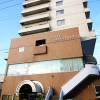 格安 ホテル 帯広 ビジネス