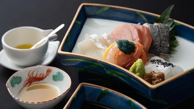 【2食付】約100種の地元食材と出会える極上のオーベルジュステイ〜地産ほぼ100%の「京新感和食」〜