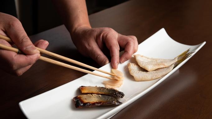 【夕食付】食材の持つ美味しさを追求!丹後の「旬」を届ける 〜地産ほぼ100%の美食「京新感和食」〜