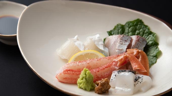 【2食付/幻の蟹・間人ガニコース】グレードUP!地ガニのみを使った「食べてうまい心に残る」カニ料理