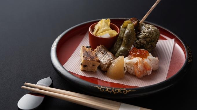 【夕食付/幻の蟹・間人ガニコース】グレードUP!地ガニのみを使った「食べてうまい心に残る」カニ料理