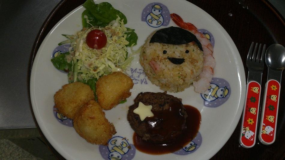 お料理(例4)