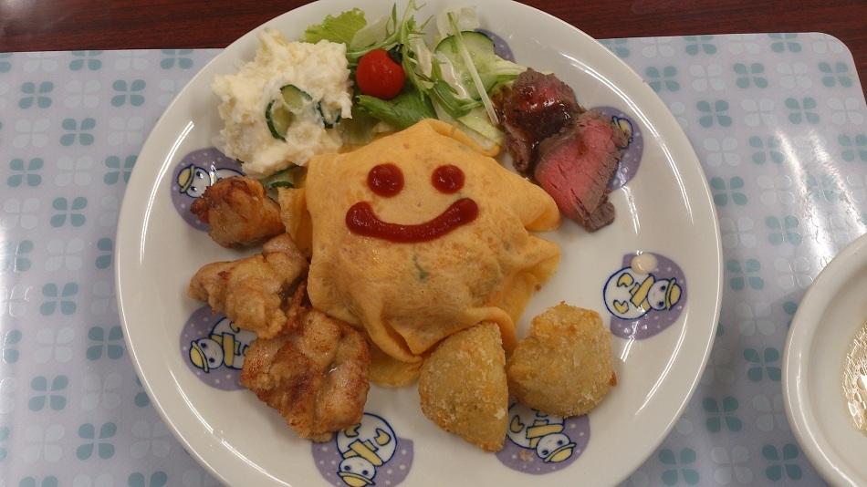 お料理(例3)