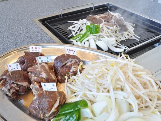 【楽天スーパーSALE】5%OFF<特選ジンギスカン>お肉全種類食べ放題付大満足プラン(夕朝食付)