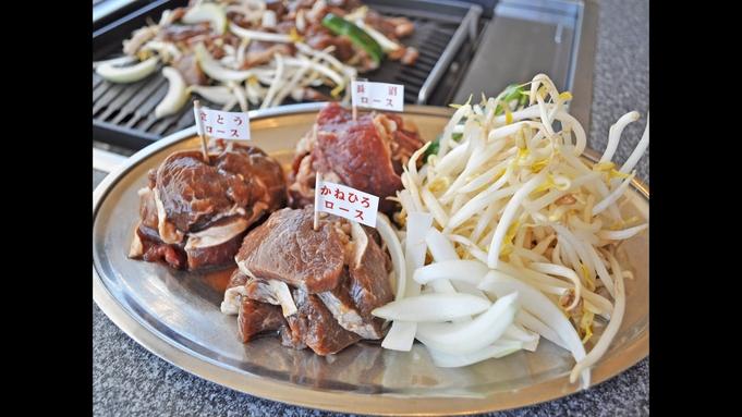 やっぱりコレ!長沼名物ジンギスカン食べ放題付!3店舗の味を食べ比べ♪(夕朝食付)