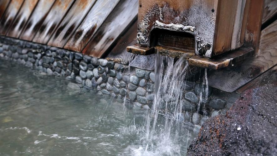 【入浴設備】加水・加温なしで贅沢に源泉をかけ流し。