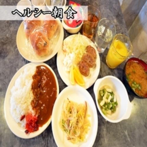 朝食~AM6:30~9:00(コロナ禍で小鉢小皿提供あり)