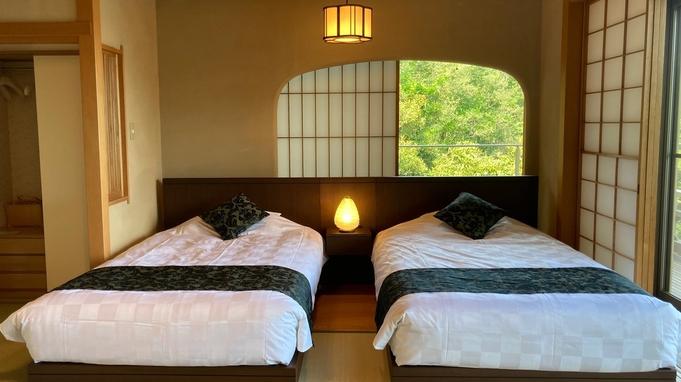 お部屋指定 12.5帖1間 2階和室「松蝉」(ベッド付)基本宿泊プラン