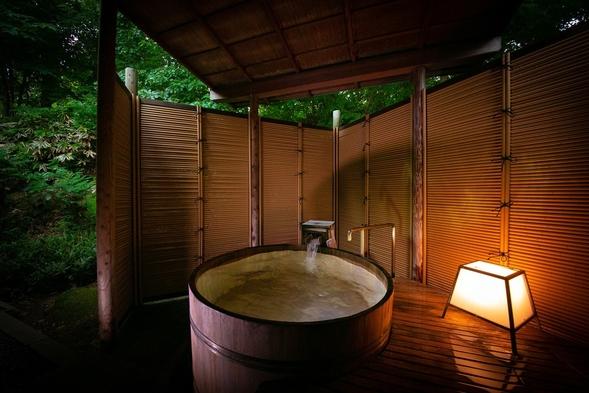 お部屋指定 15帖1間+露天風呂付客室 松毬 基本宿泊プラン