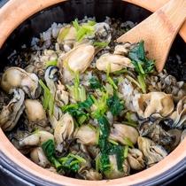 牡蠣の炊込み御飯
