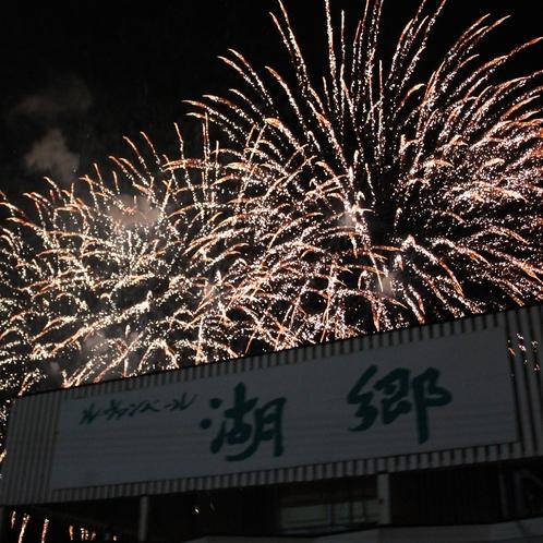 赤谷湖花火大会