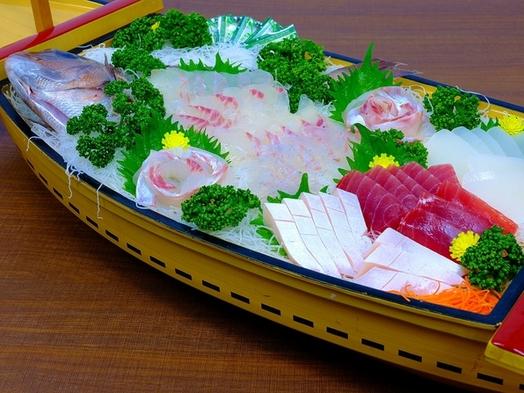 【GO東海】【豪華舟盛り夕食朝食付】旬の獲れたて活魚てんこ盛り1泊2食付き