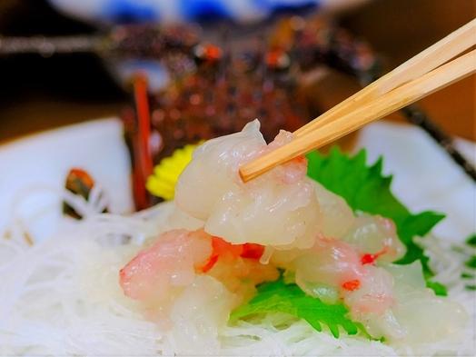 【大人の方のみ伊勢海老付】志摩の漁師が太平洋の荒波で獲る伊勢海老1泊2食付き