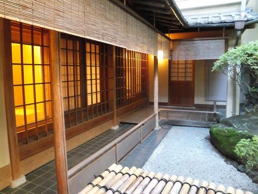 【1日1組限定口コミ投稿で40%オフ!】祇園で過ごす京の旅!朝食付きぷらん♪