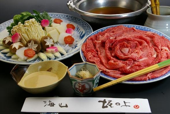 【1日1組限定口コミ投稿で40%オフ!】祇園で過ごす京の旅!牛しゃぶプラン♪