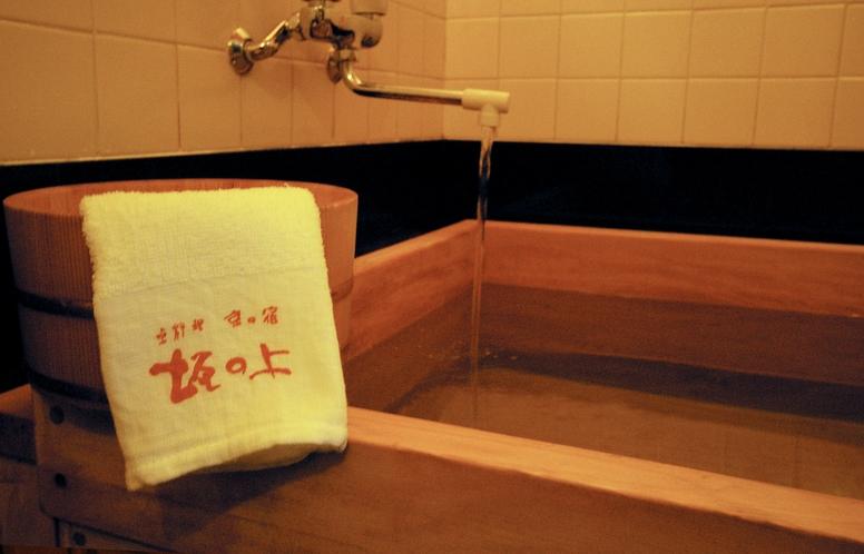 高野槇の家族風呂