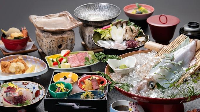 【極上季節の会席プラン】贅沢三昧!旬の鮮魚と福岡県産牛に舌鼓
