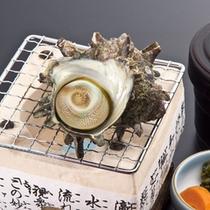 さざえの壺焼(イメージ)