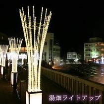 【湯畑イルミネーション】冬季期間に開催される湯畑イルミネーション!