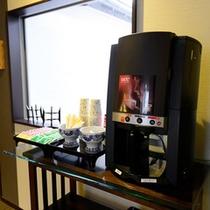 【ドリンクサービス】コーヒーや紅茶をいつでも無料でお飲みいただけます。