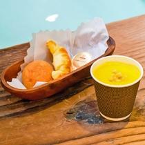 【足湯cafe】メニュー例/スープ&パンのセット