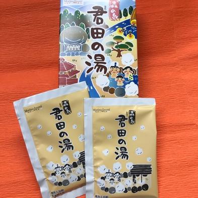 【入浴剤プレゼント付】新型コロナワクチン2回接種済シニア限定<華会席>プラン