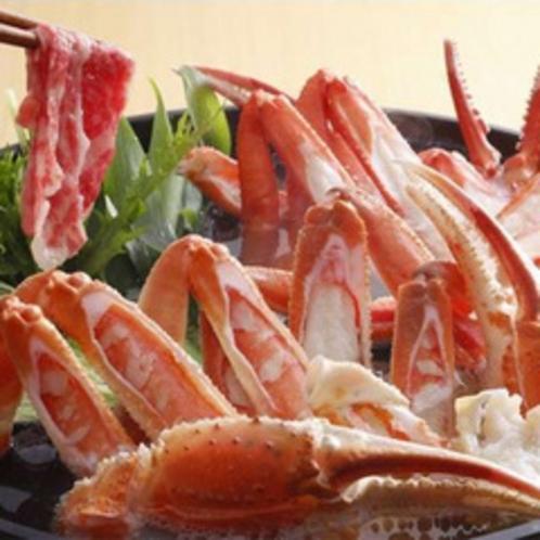 「 ジオ鍋 」の一例