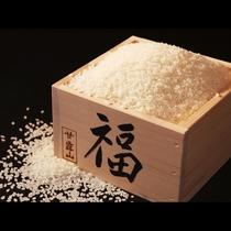 那須塩原産のお米