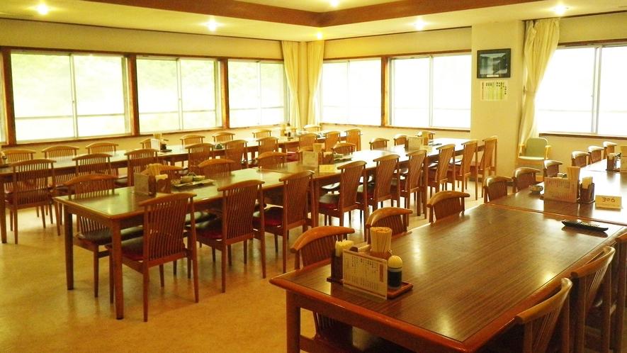 *【食堂】朝食・夕食はこちらでどうぞ!眺めも◎